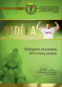 padeka_2012